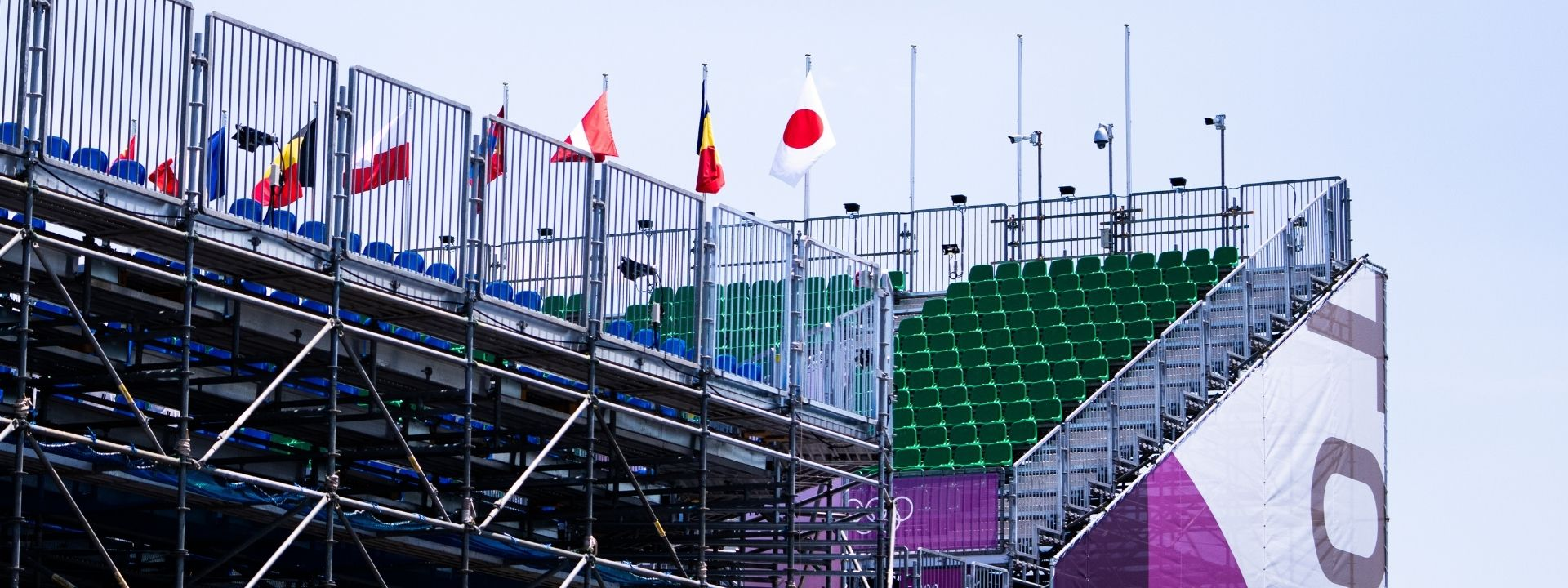TOGETHER WHILST APART: HOW TOKYO 2020 IS TACKLING A LACK OF SPECTATORS