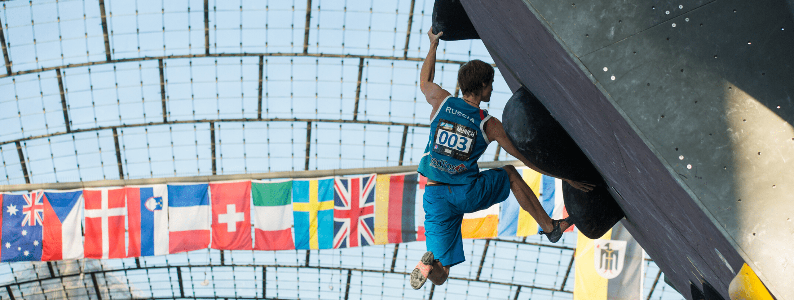 IFSC TO HOST MUNICH 2016 WATCH PARTY