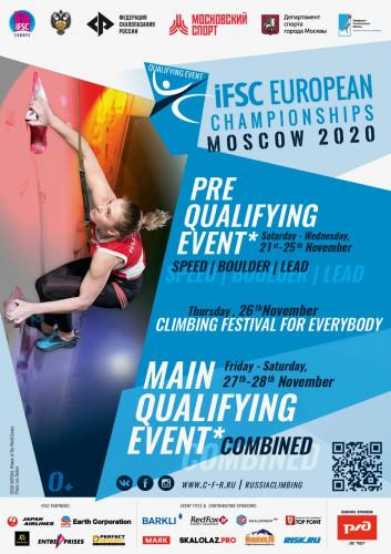 IFSC Europe - Continental Championships (B,S,L,C) - Moscow (RUS) 2020