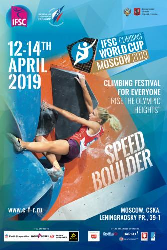 IFSC Climbing Worldcup (B,S) - Moscow (RUS) 2019