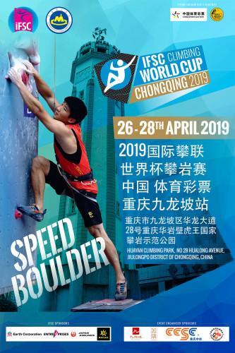 IFSC Climbing Worldcup (B,S) - Chongqing (CHN) 2019