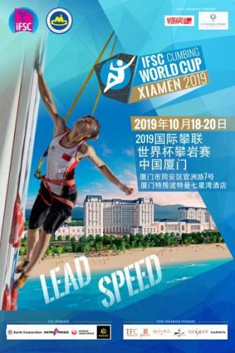 IFSC Climbing Worldcup (L, S) - Xiamen (CHN) 2019