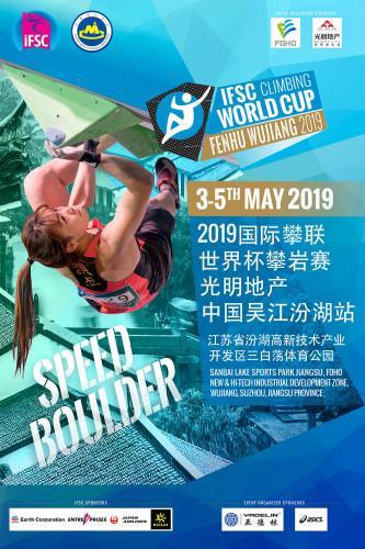 IFSC Climbing Worldcup (B,S) - Wujiang (CHN) 2019