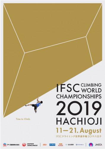 IFSC Climbing World Championships - Hachioji (JPN) 2019